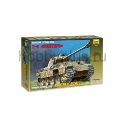 """PzKpfw V Ausf. D """"Panther"""""""