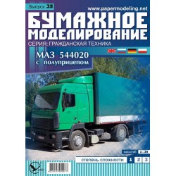 МАЗ-544020